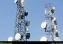 فروش اینترنت وایرلس تهران و حومه