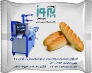 دستگاه بسته بندی نان نیم باگت 09131013650