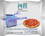 دستگاه بسته بندی پنیر پیتزا در انواع مختلف