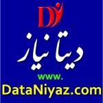 دانلود رایگان انواع کتاب و کتاب صوتی از  DataNiyaz.com  دیتانیاز