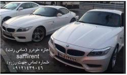 موسسه اجاره خودرو-سامی رنت-samirent-اجاره porsche