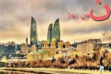خدمات مسافرتی در باکو