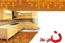 صنایع چوبی صالحی