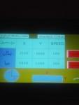 فروش دستگاه تولید فیلتر هوا با تضمین خرید