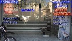نمایندگی خدمات پس از فروش صوتی و تصویری سونی