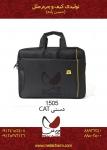 تولیدی کیف تولیدکننده کیف های همایشی و سمینارها