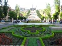 تورارزان ارمنستان
