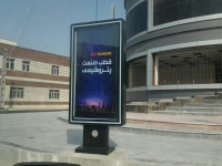 لایت باکس تبلیغاتی