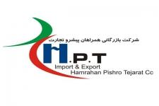 کلیه امور واردات و صادرات و تجارت خارجی