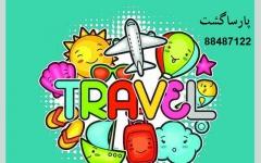 مجری مستقیم تور تایلند نمایندگی مستقیم هتل های تایلند88487125