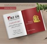هشتمین نمایشگاه بین المللی مبلمان اداری تهران رض کو تولید کننده صندلی سینمایی وصندلی آمفی تئاتر