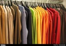 فروش پوشاک ترک,فروش عمده پوشاک ترک ,فروش عمده پوشاک ترک در اصفهان