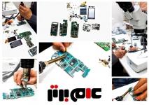 دوره آموزشی تعمیرات تبلت ، موبایل و گوشی های هوشمند(سخت افزار)