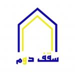 طراح پروژه های ساختمانی , باز سازی واحد های مسکونی , نو سازی واحد های مسکونی