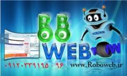 نرم افزار ارسال آگهی اتوماتیک به سایتها
