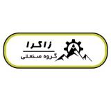 دیگ های آب گرم ودیگ های بخار استاندارد در شیراز