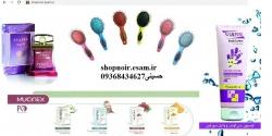 فروش آنلاین انواع محصولات آرایشی و بهداشتی به قیمت مناسب