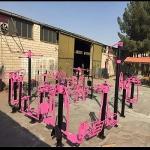 فروش مدرن ترین انواع تجهیزات پارکی و ورزشی
