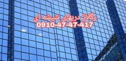 شیشه میرال تعمیرات نصب و رگلاژ درب شیشه ای میرال 09104747417 شیشه نشکن پاسارگاد تهران