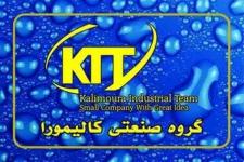 شرکت تولیدکننده عایق حرارتی,تولیدکننده عایق های حرارتی,تولید کننده فوم عایق حرارتی