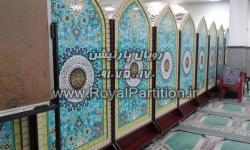 پارتیشن مسجدی,فروش پارتیشن مسجدی,قیمت پارتیشن مسجدی,خرید پارتیشن مسجدی