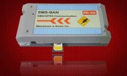 اس ام اس بان منشور سیمین(SMS-BAN)