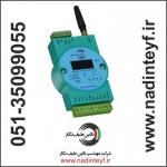 ماژول GSM/GPRS مدل NTN-GSM-1.19