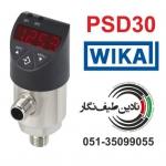 ترانسميتر وگيج فشار ويکا WIKA