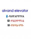 بازسازی آسانسور های قدیمی