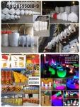 پلی پارس ایرانیان تولید کننده محصولات پلی اتیلن