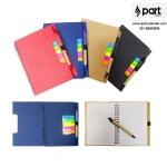 طراحی وتولیدانواع دفترچه یادداشت سیمی فانتزی