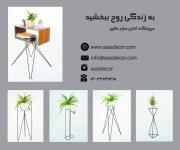 فروش انواع استند گادان چوبی و فلزی در سایت  اینترنتی سازه دکور