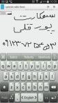 سیمکارت همراه اول کد 3 تهران 9123725453