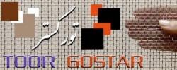 شرکت تور گستر,تولیدکننده توری حصاری ,تولیدکننده مش جوشی در تهران