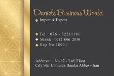 جهان تجارت دانیال