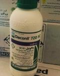 قارچ کش داکونیل ، فروش قارچ کش داکونیل