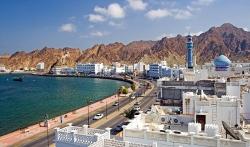 تخفيف ويژه به مناسبت روز ملي عمان ( 18 نوامبر 2019 )
