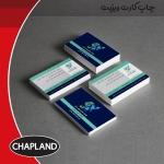 سفارش تمام محصولات چاپ در شرق تهران