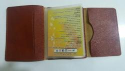 تولیدی جلد بیمه نامه و ثالث و مدارک