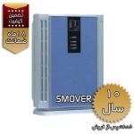 دستگاه تصفیه هوای SMOVER مدل KJF 20B