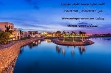 اخذ اقامت عمان