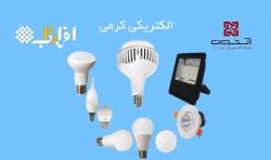 تولید تابلو برق صنعتی | نمایندگی محصولات افراتاب | تولید انواع تابلو برق | توزیع لوازم روشنایی