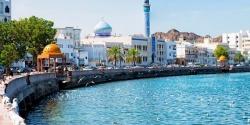 ثبت شرکت در عمان بدون کفیل عمانی
