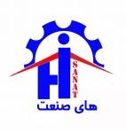 خرید زمین مسکونی در خیابان اشرفی