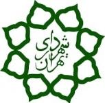 اعطای نمایندگی پیک موتوری در تهران و حومه