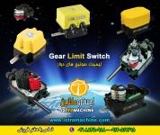 لیمیت سوییچ راویولی | RAVIOLI Gear limit switch | TER Rotary limit switch | stromag geared CAM limit switch