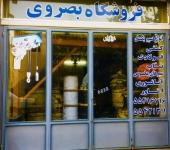 فروشگاه بصروي مرکز واردات و پخش مستقیم انواع سیم بکسل های،آسانسوری
