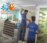 تعمیر کولر گازی غرب تهران توسط مرکز مجاز 09125042902