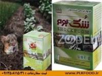 اولین پودر کشنده موش بدون بو در ایران   شرکت پارس پایا لوتوس