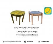 دنیای میز صندلی